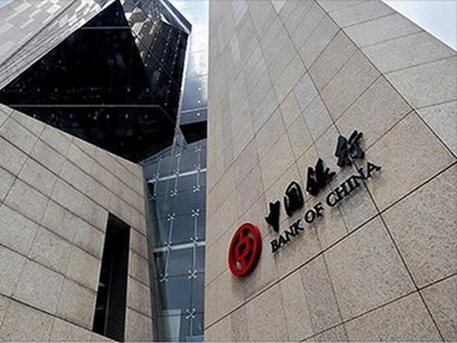 Ngân hàng châu Á đầu tiên tham gia định giá vàng ở London