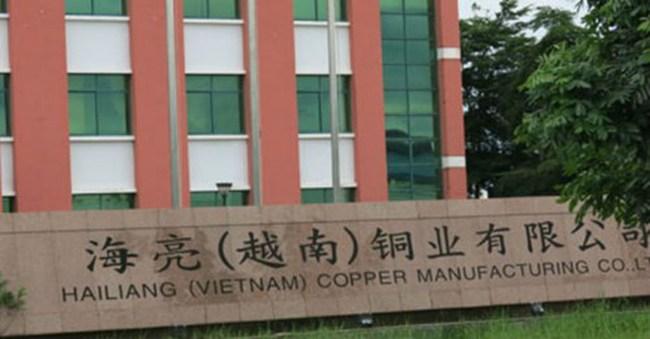 Phá giá đồng Nhân dân tệ, doanh nghiệp Trung Quốc nói gì?