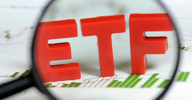 FTSE Vietnam ETF sẽ mua khoảng 13-14 triệu cổ phiếu BID