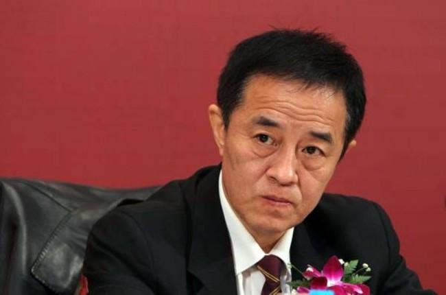 Trung Quốc truy tố phó chánh án Tòa án Tối cao