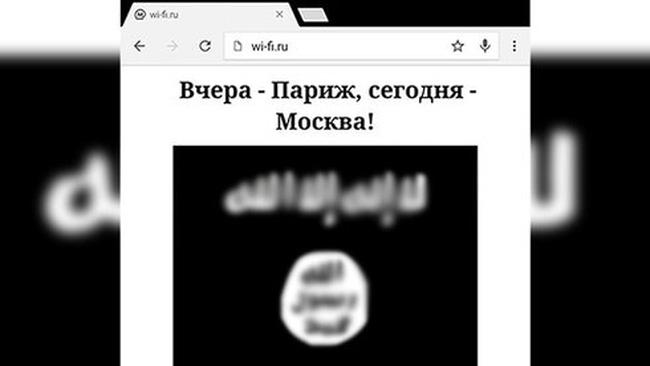 IS dọa tấn công Matxcơva giống Paris