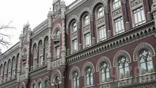 Ukraine: 3 ngân hàng lớn đồng loạt tuyên bố phá sản