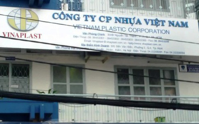 Cổ phiếu VNP chào sàn Upcom với giá tham chiếu 2.000 đồng