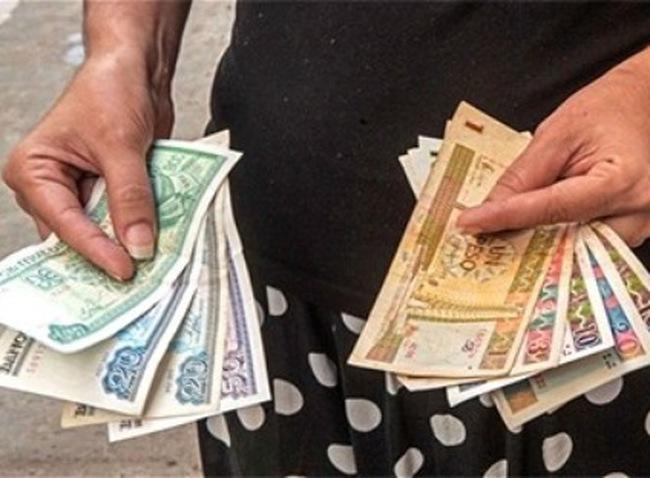 Người dân Cuba phấn khởi với đồng tiền mệnh giá mới