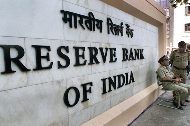 Ấn Độ hạ lãi suất lần thứ 4 trong năm