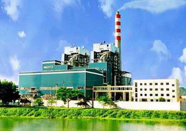 Cơ chế thực hiện nhà máy nhiệt điện BOT Nam Định