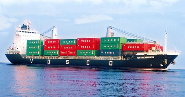 Bỏ quy định nhập tàu biển nước ngoài về Việt Nam phá dỡ
