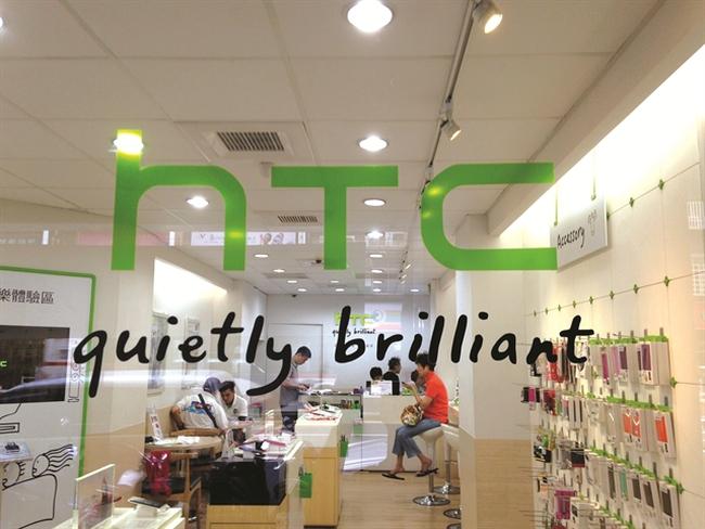 HTC: Gã khổng lồ chân đất sét?