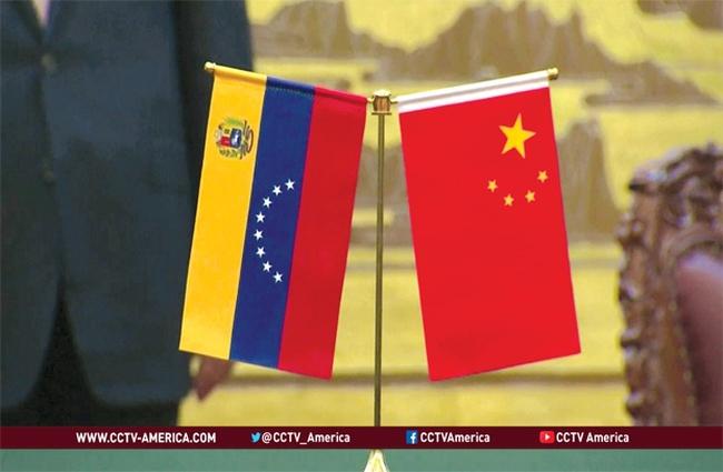 """Trung Quốc rủi ro với chính sách """"mua thế giới"""""""