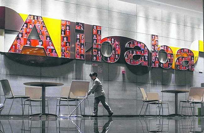 """""""Cơn bão"""" giáng xuống Alibaba mới chỉ đang bắt đầu"""
