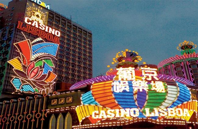 Vận đen của Macau