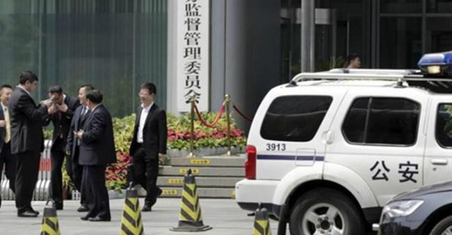 Trung Quốc đẩy mạnh bắt lãnh đạo công ty chứng khoán