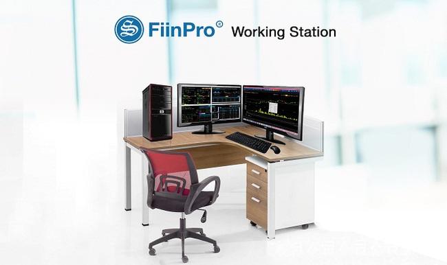 StoxPlus hỗ trợ khách hàng hướng đến kỷ niệm 1 năm ra mắt FiinPro Platform