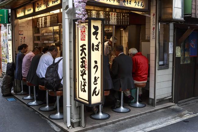 Để giữ đồng yên ổn định, Nhật Bản đã phải chi bao nhiêu tiền?