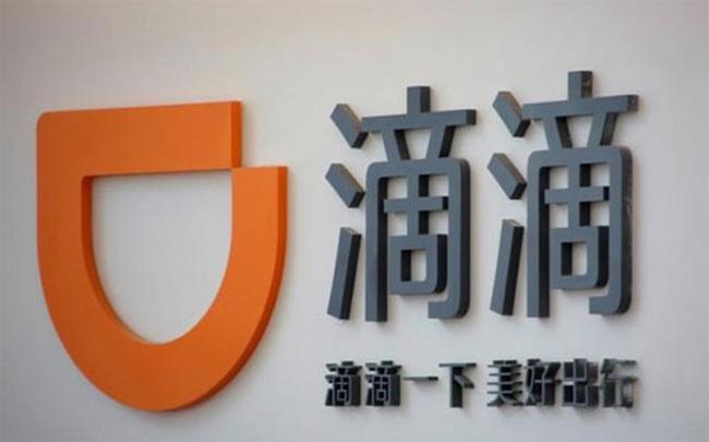 Đối thủ của Uber ở Trung Quốc vừa được rót 7,3 tỷ USD