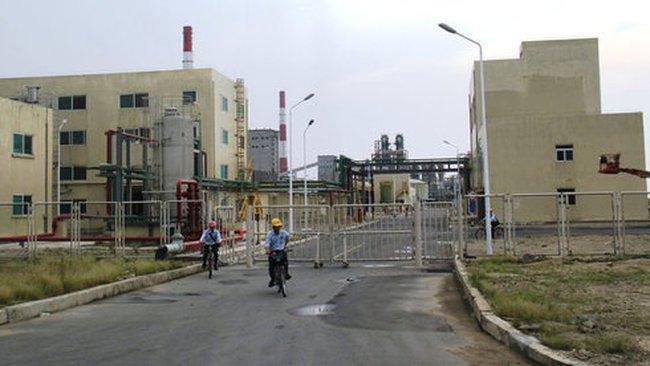 Formosa hoãn khai trương nhà máy tại Hà Tĩnh