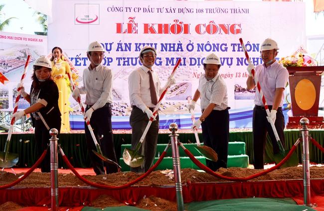 Khởi công Dự án xây dựng khu nhà ở kết hợp thương mại tại Nghĩa An