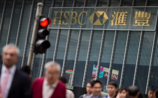Tuyển dụng con ông cháu cha ở Trung Quốc,HSBC bị điều tra