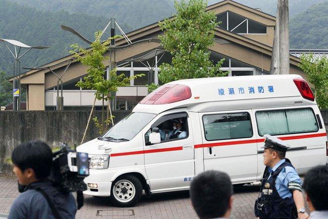 Nhật Bản: Tấn công bằng dao khiến ít nhất 15 người chết và 20 người bị thương