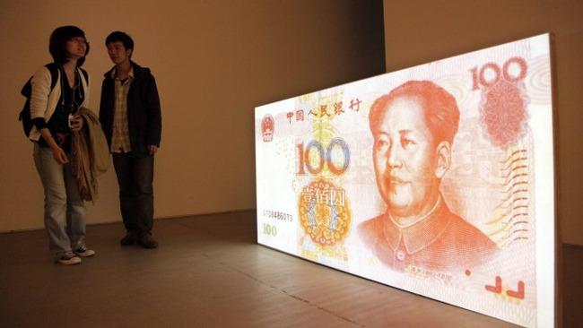 Đây là nguyên nhân khiến chứng khoán Trung Quốc tiếp tục lao dốc 7%