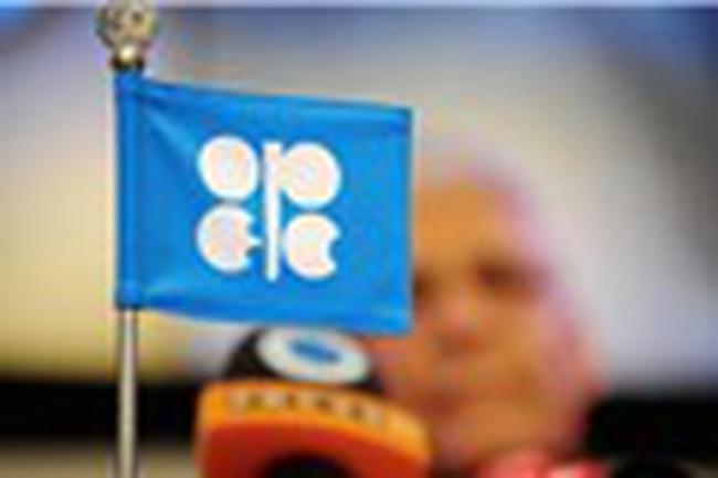 Giá dầu tăng gần 2%, sẵn sàng cho thỏa thuận OPEC