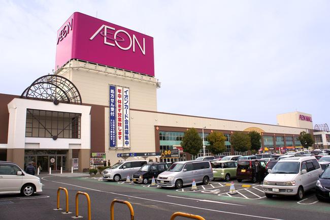 Đại siêu thị hơn 4.000 tỷ đồng tiếp theo của AEON sẽ ở Bắc Từ Liêm