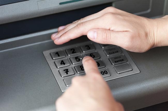 Bí kíp mà bất cứ ai dùng thẻ ATM rút tiền đều không thể bỏ qua