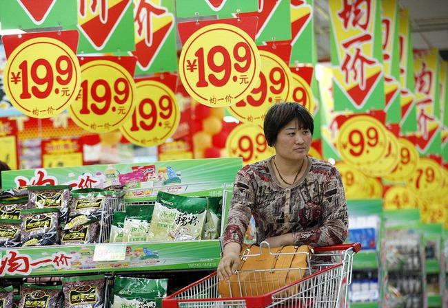 GDP tăng thấp nhất kể từ 1990, Trung Quốc bỏ lỡ mục tiêu tăng trưởng