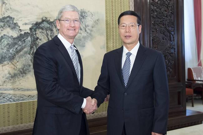 Apple sẽ xây trung tâm nghiên cứu ở Trung Quốc