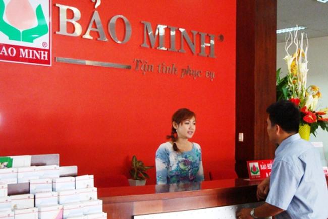 Bảo Minh chốt danh sách cổ đông phát hành 8,3 triệu cổ phiếu thưởng