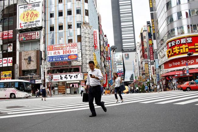 6 điều cần biết về quyết định mới của NHTW Nhật Bản