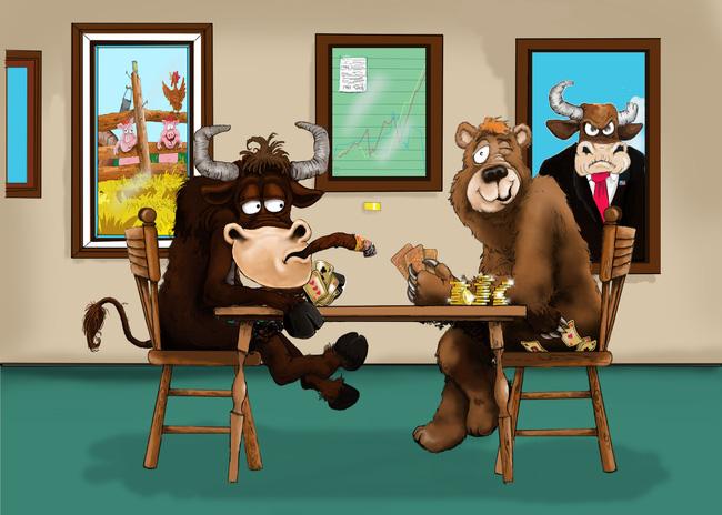 Cổ phiếu ngân hàng giảm sâu, VnIndex mất gần 5 điểm