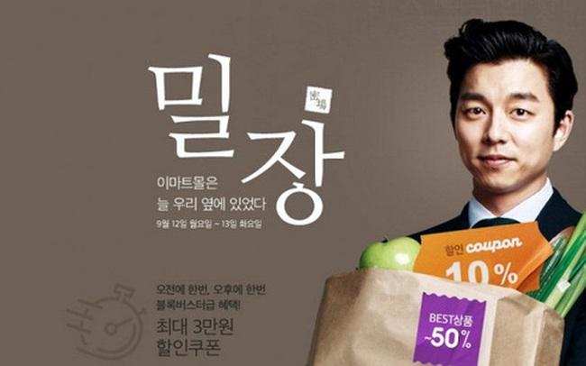 Chuỗi siêu thị lớn nhất Hàn Quốc sẽ đầu tư hơn 4.000 tỷ vào TP Hồ Chí Minh