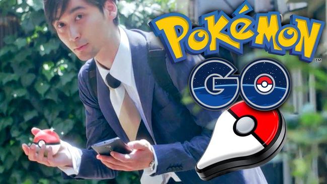 Pokemon Go giúp Nintendo có thêm 7 tỷ USD chỉ sau 2 ngày