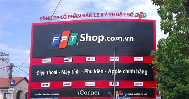 FPT Shop đầu tư bao nhiêu tiền cho thương mại điện tử?