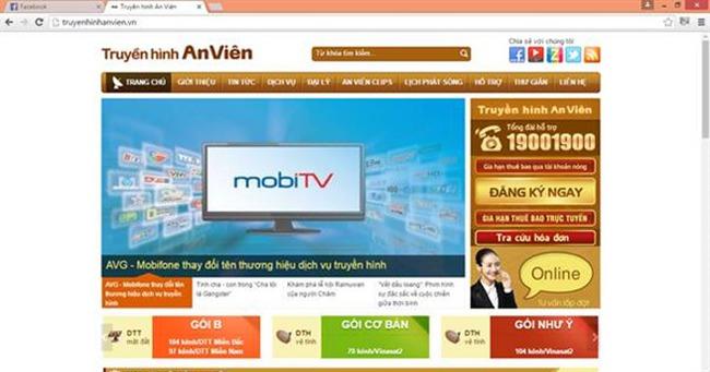 AVG chính thức đổi tên thành mobiTV