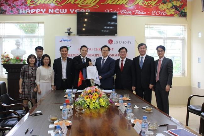 LG Display sẽ xây dựng dự án 1,5 tỷ USD tại KCN Tràng Duệ