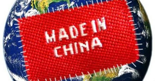 Năm 2015, Việt Nam chi gần 50 tỷ USD mua hàng Trung Quốc