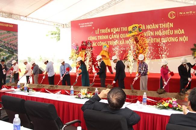 Sắp có công viên âm nhạc đầu tiên tại khu vực Tây Nam Hà Nội