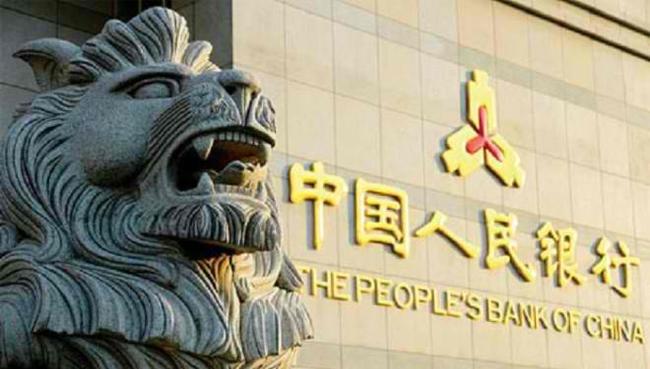 NHTW Trung Quốc rút tiền mạnh nhất 4 tháng