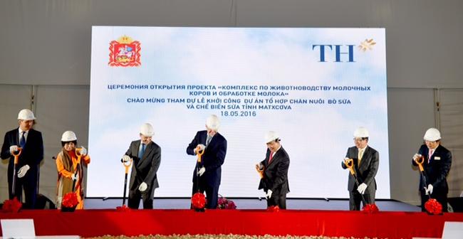 Khởi công Dự án Tổ hợp chăn nuôi bò sữa và chế biến sữa 2,7 tỷ USD của tập đoàn TH tại Nga