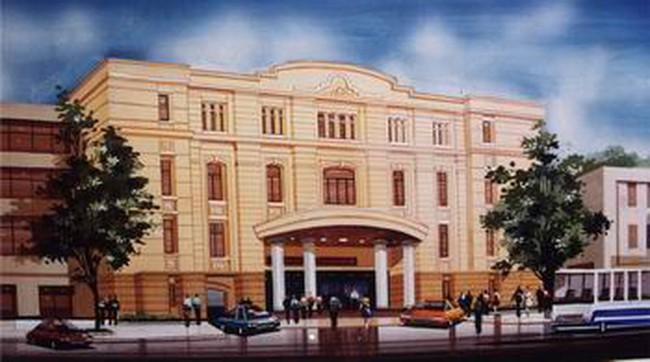 Hội đồng chỉ số TTCK Việt Nam đã chính thức thành lập