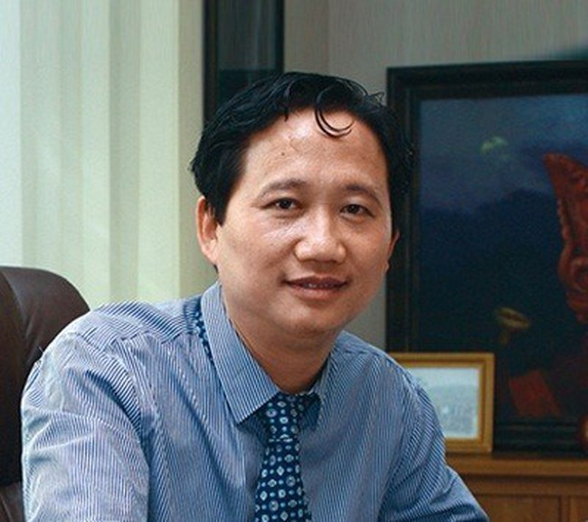 Tiểu sử Trịnh Xuân Thanh