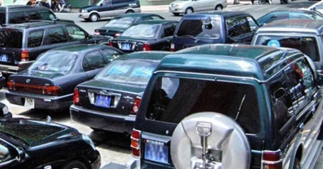 Hà Nội kiến nghị được tăng gấp đôi số xe công cho sở, ngành