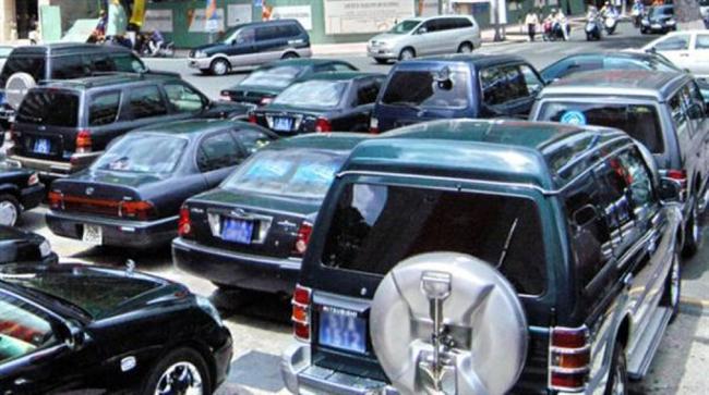 Chính phủ coi biển số xe là tài sản và sẽ tiến hành đấu giá