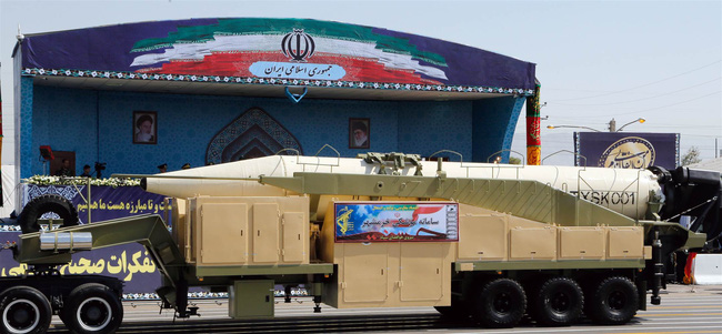 Hết Triều Tiên lại đến lượt Iran tuyên bố phóng thử thành công tên lửa đạn đạo thế hệ mới