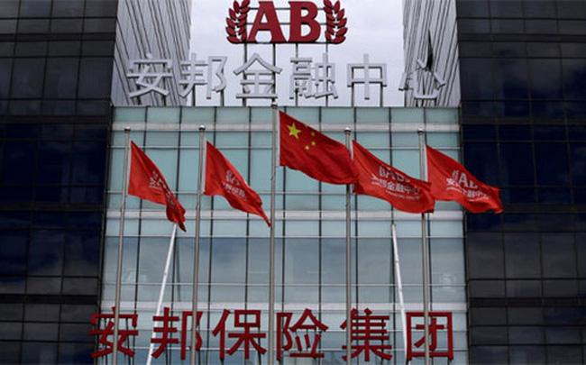 Trung Quốc ồ ạt thâu tóm công ty tài chính châu Âu