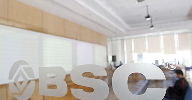 Chứng khoán BSC thông qua việc tăng vốn điều lệ lên trên 1.000 tỷ đồng và triển khai sản phẩm chứng quyền có bảo đảm