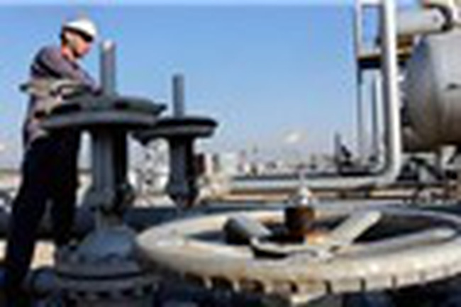 Giá dầu giảm mạnh, xuống còn 45 USD/thùng