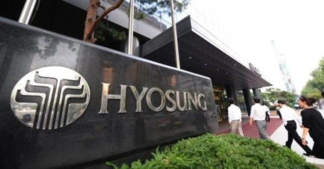 Một công ty nước ngoài muốn đầu tư dự án 1,2 tỷ USD tại Bà Rịa – Vũng Tàu